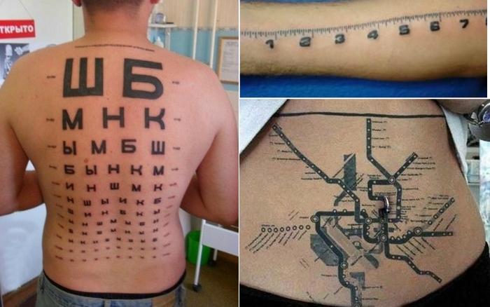 Самые практичные татуировки.