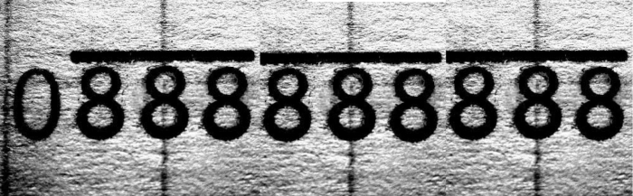 0888 888 888 - телефоный  номер под запретом.