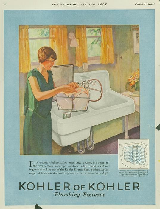 Предтеча современной посудомоечной машины.