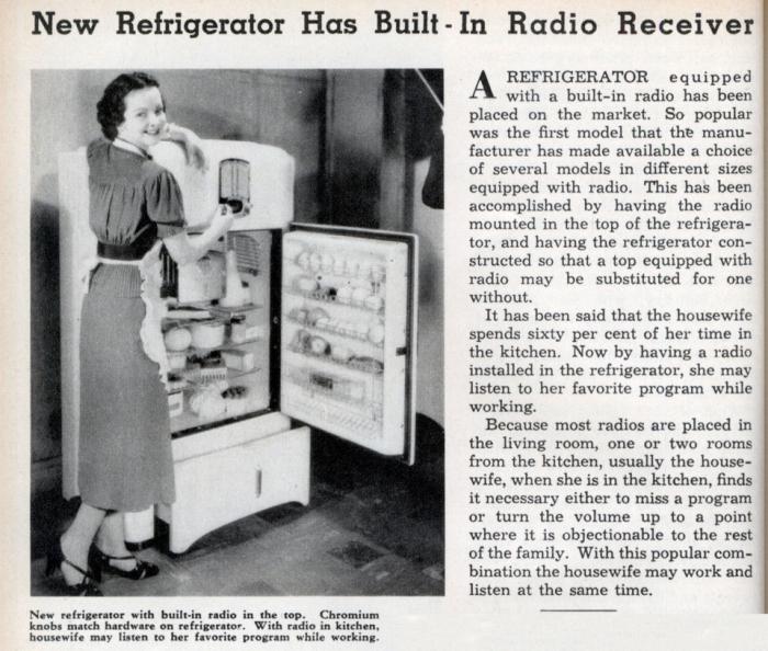Холодильник времен Великой депрессии.