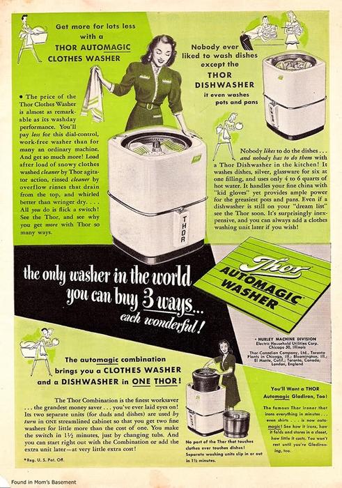 Посудомоечная машина, которая также очистить одежду.