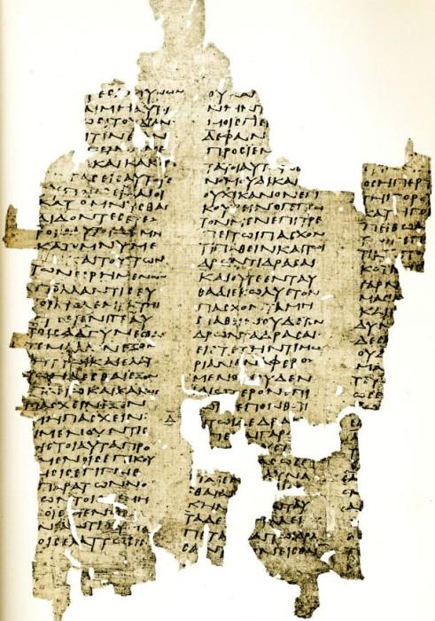 Фрагмент работы софиста Антифона.