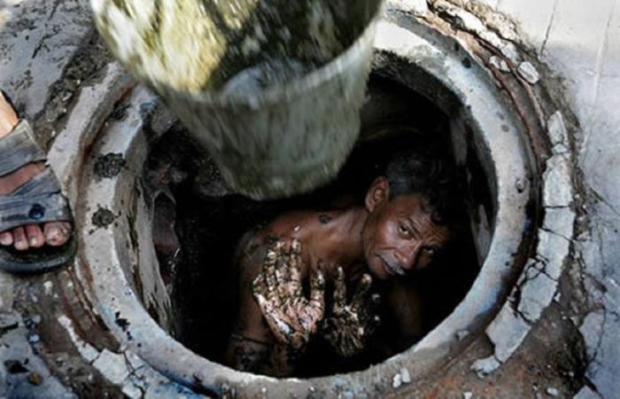 Чистильщик канализации.