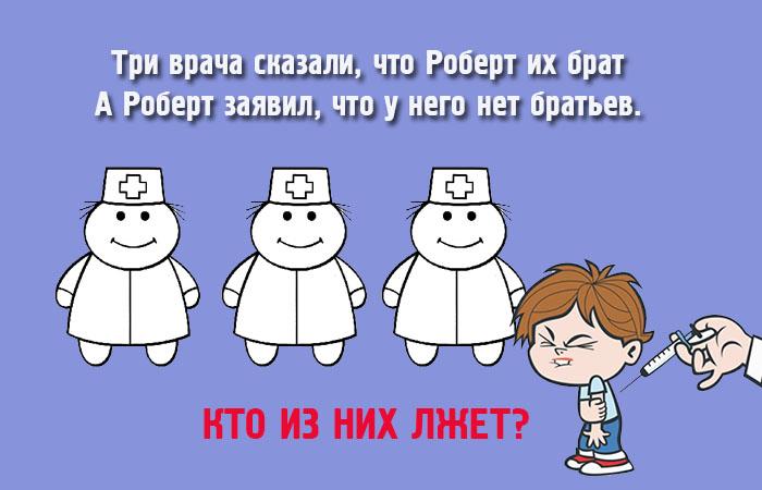 http://www.novate.ru/files/u34508/zada4a1.jpg