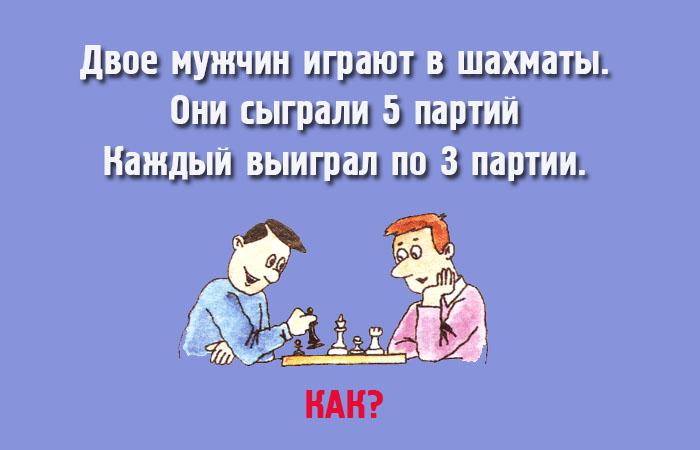 http://www.novate.ru/files/u34508/zada4a3.jpg