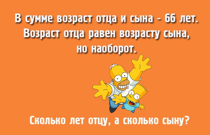 http://www.novate.ru/files/u34508/zada4a4.jpg