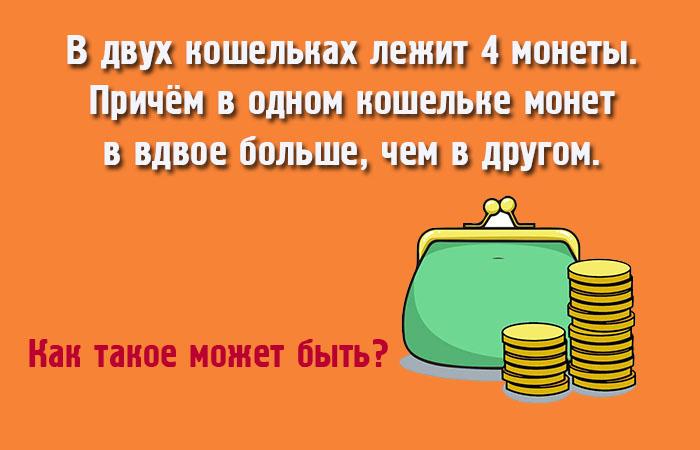 http://www.novate.ru/files/u34508/zada4a6.jpg