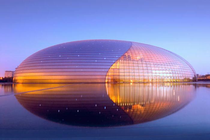 China Teatro Nacional, em Pequim, China