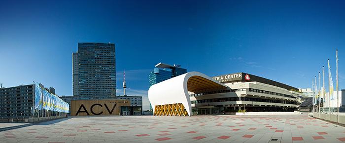 Австрийский конгресс-центр в Вене