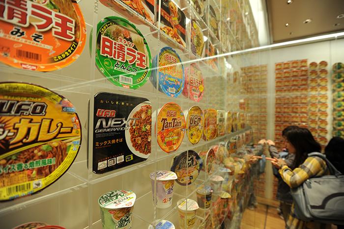 Музей лапши быстрого приготовления имени Андо Мамафуку в Осаке, Япония