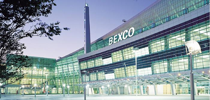 Конференц-центр BEXCO в Пусане, Южная Корея