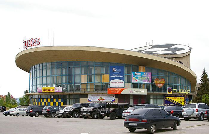 Самарский государственный цирк имени Олега Попова