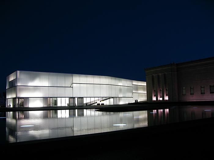 «Корпус Блока» в музее искусств Нельсона-Эткинса в Канзас-Сити: ночной кадр