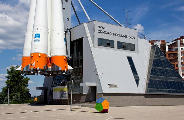 Музейно-выставочный комплекс «Самара Космическая»
