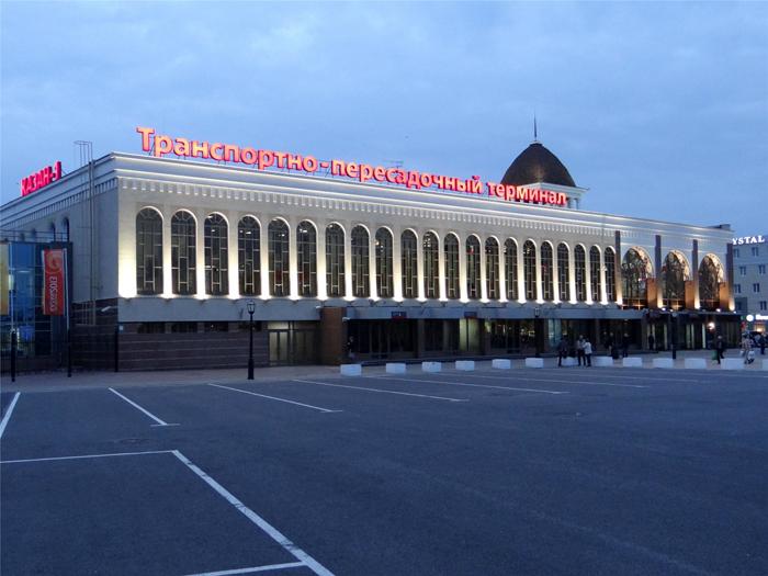 Железнодорожный вокзал «Казань-1»: транспортно-пересадочный терминал