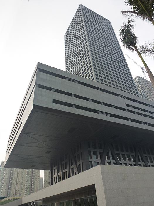 Фондовая биржа в Шэньчжэне, Кмтай