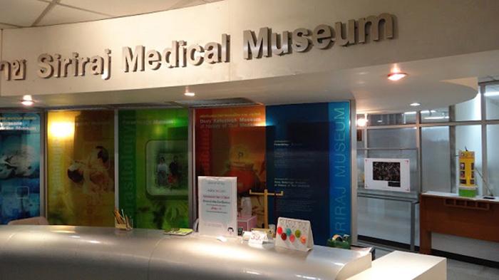 Медицинский музей Сирирай (музей в смерти) в Бангкоке, Тайланд