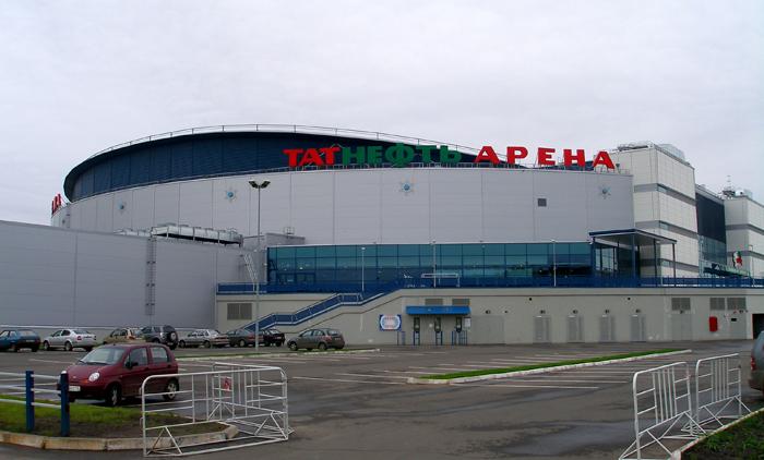 Многофункциональный спортивно-концертный комплекс «Татнефть-Арена»