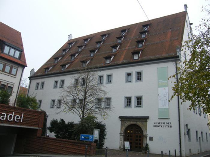 Музей хлеба в Ульме, Германия