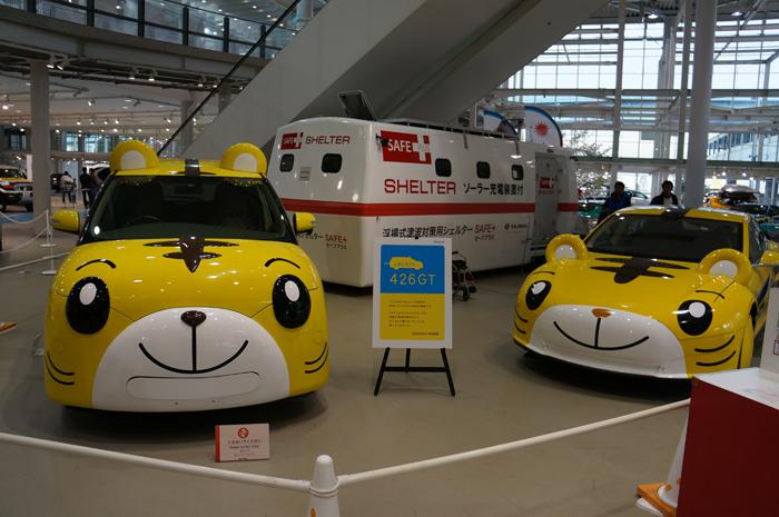 Музей и выставочный центр Toyota Mega Web в Токио, Япония