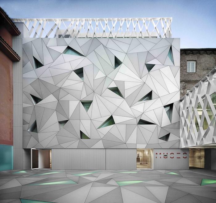 Музей рисования и иллюстрации Museo ABC в Мадриде