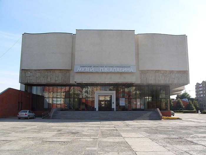 Самарский областной историко-краеведческий музей имени П.В. Алабина
