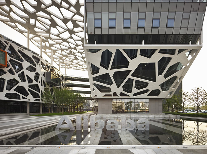 Штаб-квартира Alibaba