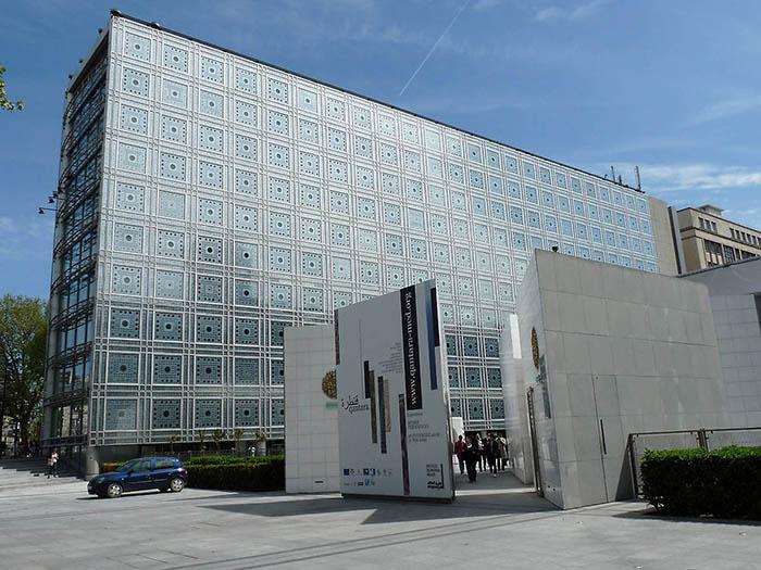 Інститут арабського світу в Парижі