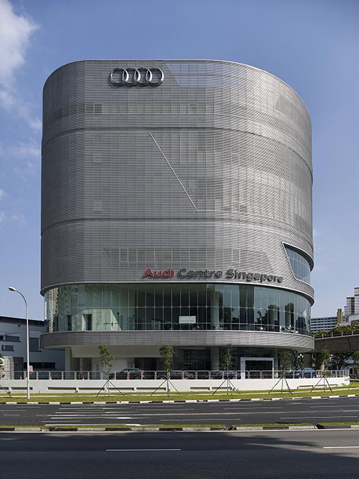 Автомобильный центр «Ауди»