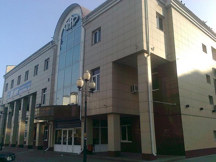 Управление Пенсионного фонда в Белгороде