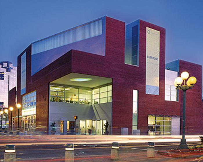 Художественный музей Бельвью в Сиэтле: ночной кадр