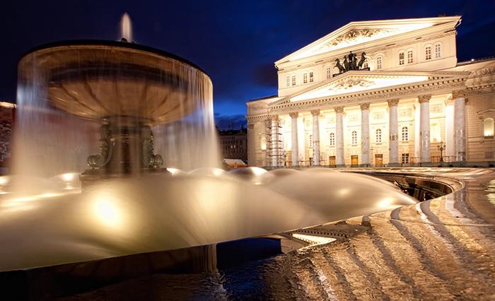 Teatro Bolshoi em Moscou, Rússia