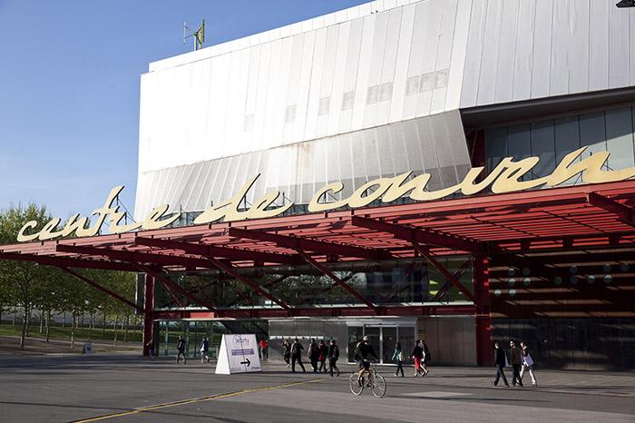 Международный конференц-центр CCIB в Барселоне, Испания