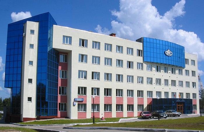 Управление Пенсионного фонда в Чебоксарах