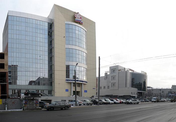 Управление Пенсионного фонда в Челябинске