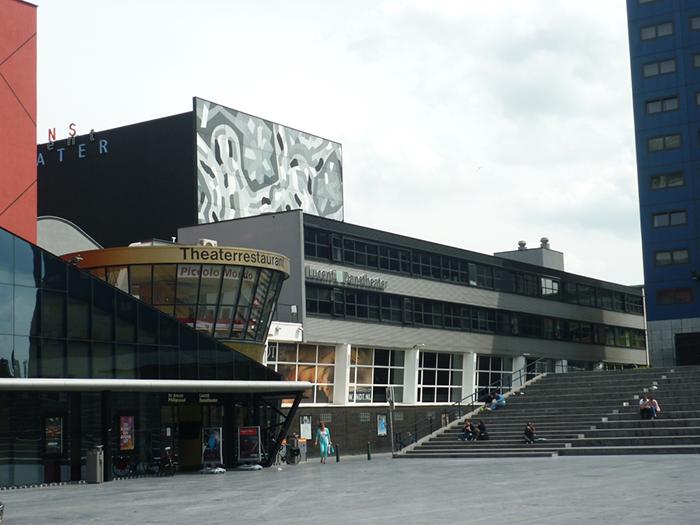 Нидерландский театр танца в Гааге, Голландия