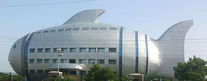 Здание Национального совета по развитию рыбного хозяйства в Хайдарабаде, Индия