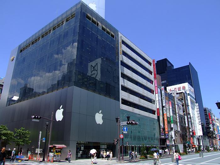 Магазин Apple в Гиндзе