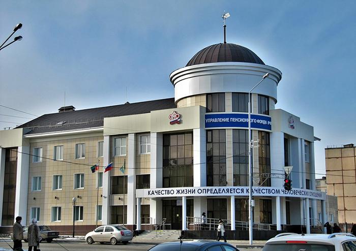 Управление Пенсионного фонда в Губкине