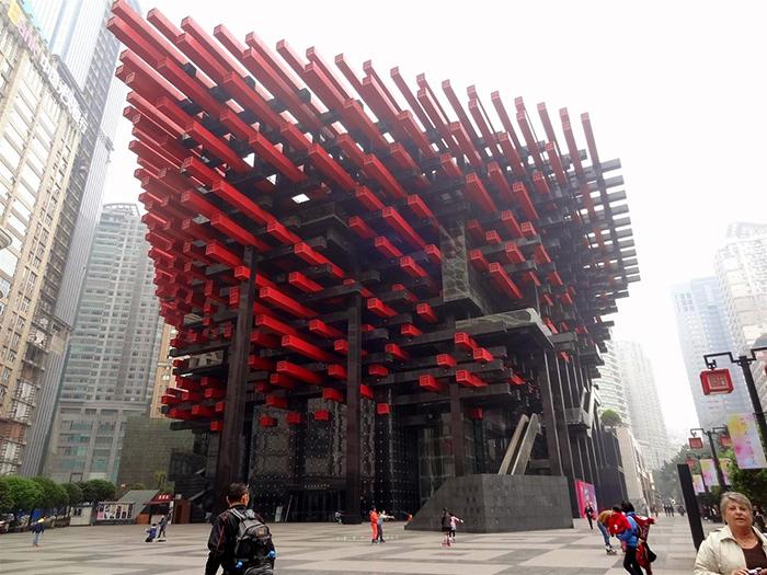 Центр искусств 'Готай' в Чунцине