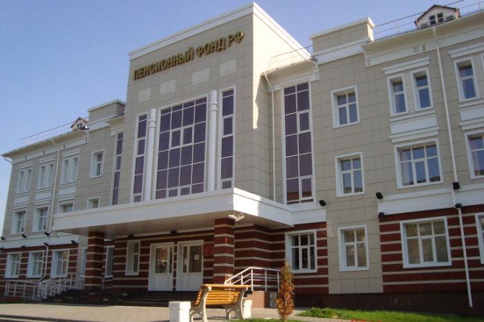 Управление Пенсионного фонда в Йошкар-Оле