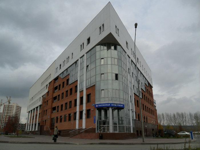 Управление Пенсионного фонда в Кемерово