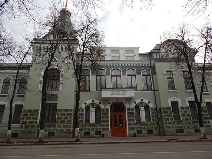 Крестьянский поземельный банк