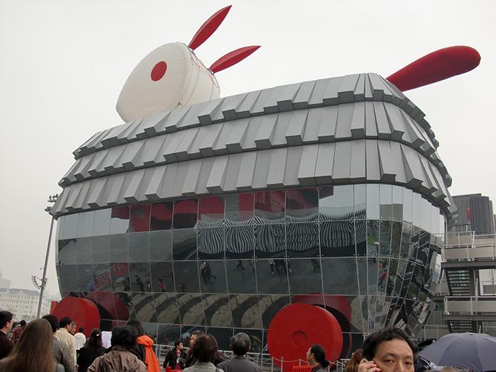 Павильон Макао «Кролик» на международной выставке Экспо-2010 в Шанхае, Китай