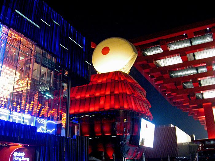 Павильон Макао «Кролик» на международной выставке Экспо-2010 в Шанхае