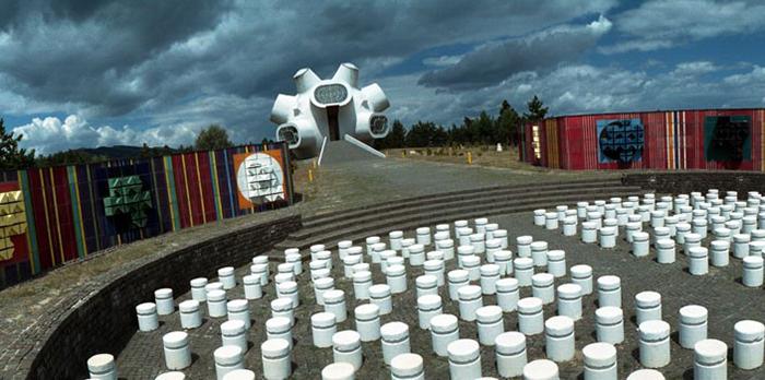 Памятник Илинденскому восстанию «Македониум» в Крушево, Македония