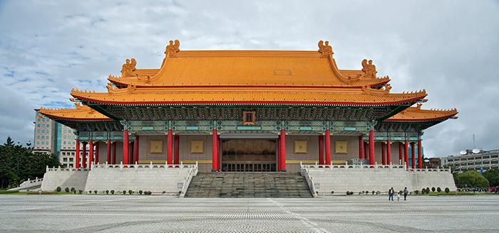 O Teatro Nacional e National Concert Hall, em Taipei em Taipei, Taiwan