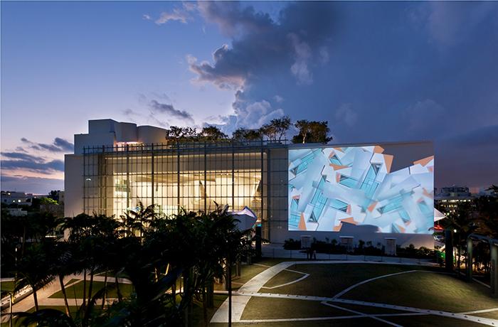 Новый мировой центр ночью