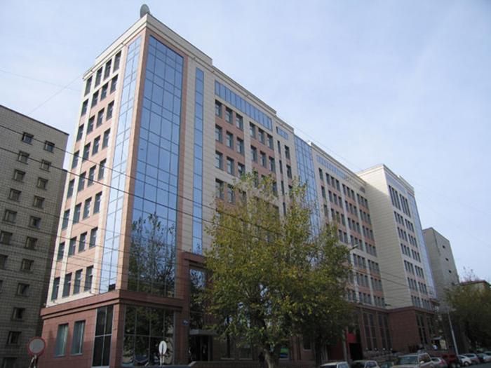 Управление Пенсионного фонда в Новосибирске