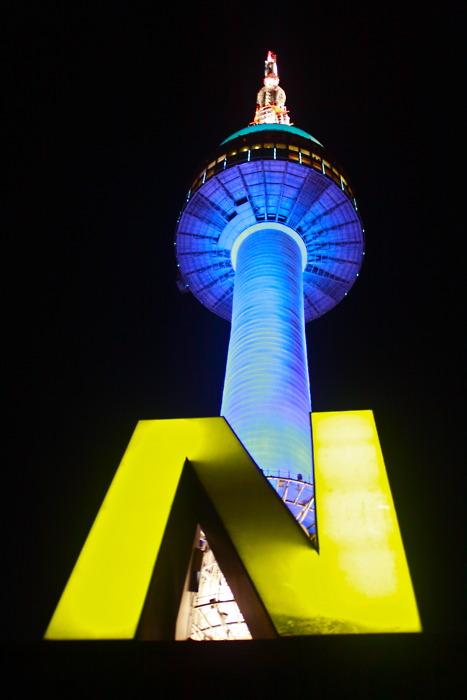 Башня «N» в Сеуле